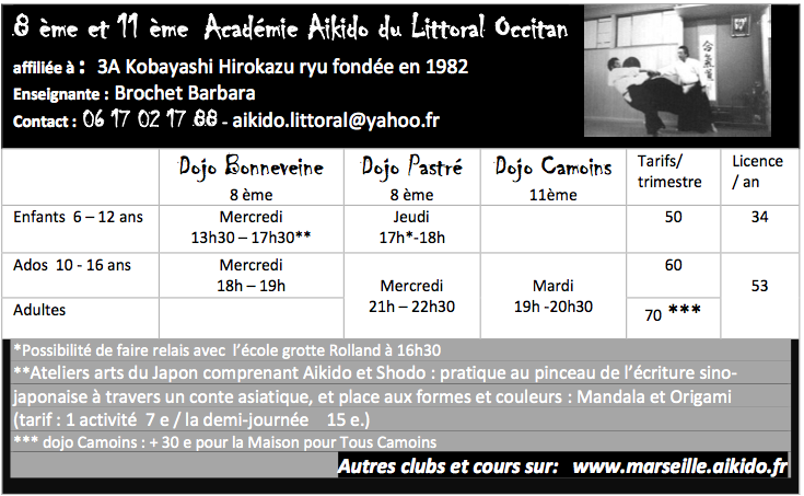 cours_aikido_8eme_11eme