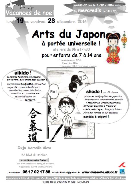 aikido_et_ateliers_vacances_noel_2016