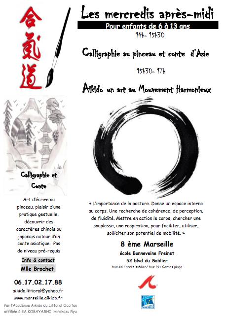 aikido et  calligraphie 2019_02